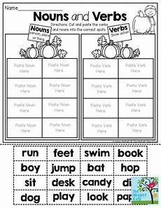 nouns and verbs sorting tons of fun printables write nouns verbs teaching verbs nouns