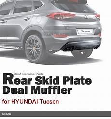 hyundai tucson 2016 reimport rear bumper skid plate dual muffler guard cover for