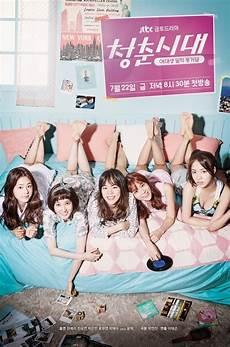Age Malvorlagen Sub Indo Drama Korea Age Of Youth Subtitle Indonesia Dramasubindo