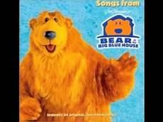 bear inthe big blue house goodbye song sheet music bear in the big blue house quot goodbye song quot piano version youtube