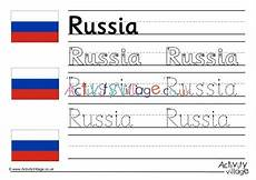 russian handwriting worksheets 21554 russia handwriting worksheet