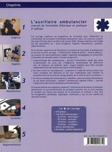 Livre L Auxiliaire Ambulancier Manuel De Formation