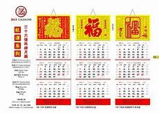 chinesischer mondkalender was stellen die mondphasen