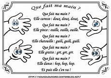 Image Du Nounoudunord Centerblog Net Frans 233 Isch