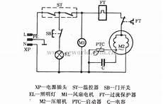 haier bc 118 kitchen cold storage refrigerator circuit control circuit circuit diagram