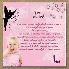 Message D Invitation Anniversaire 1 An Jlfavero