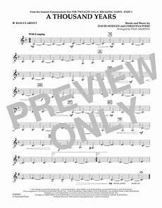 sheet music digital files to print licensed wedding