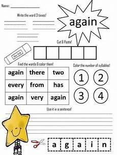 orton gillingham word list 2 practice worksheets by a 1st grade teacher