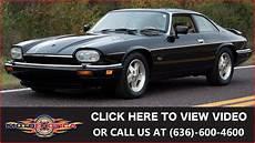 1994 jaguar xjs v12 coupe for sale