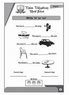 english grammar ukg english worksheets
