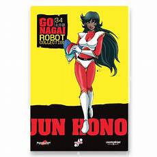 h6ono go nagai robot collection uscita n 176 034 centauria