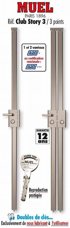 serrure 3 points pour porte d entrée serrure 3 points a2p story 3 muel