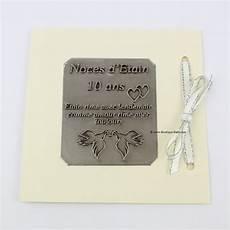 invitation 10 ans de mariage original carte anniversaire noces d 233 tain 10 ans de mariage