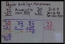 traditional 2 2 digit multiplication mrs s