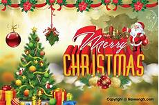 merry christmas ecards and greetings 3d psd background free downloads naveengfx
