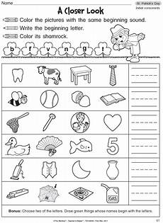 kindergarten phonics worksheet good for homework free