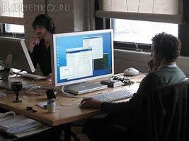 Image result for site:davnenko.ru