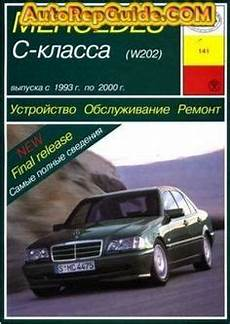 auto repair manual free download 1993 mercedes benz 300sl seat position control free download mercedes benz c class w202 1993 2000 repair