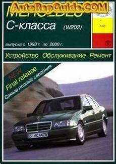 free online car repair manuals download 2000 oldsmobile intrigue user handbook free download mercedes benz c class w202 1993 2000 repair manual pdf scr1 z 246 lds 233 g aut 243 k 233 s