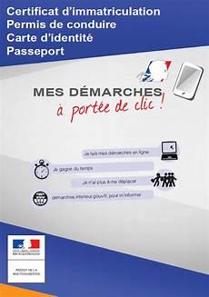 D 233 Marches Administratives En Ligne Crij Hauts De