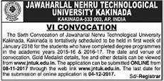 jntuk last date to apply for vi convocation od is extended to 30 12 2017 phd candidates only jntuk 6th convocation notification instructions for applying online od