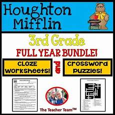houghton mifflin reading 3rd grade cloze worksheets crosswords bundle