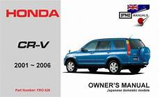 car repair manual download 2011 honda cr v electronic valve timing honda cr v crv 2001 2006 owners manual engine model k20a k24a n22a 9781869761844