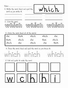 high frequency word sight word various activities worksheet by elvia