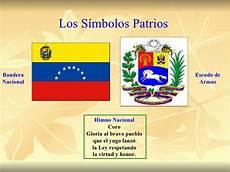 cuales son los simbolos naturales de lara identidad nacional
