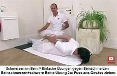 Beinschmerzen Im Liegen - 11a heilung beinschmerzen schwere schmerzende beine