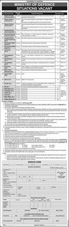 ministry of defence jobs 2014 apply online application form in pakistan jang on 26 jan 2014