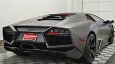 La Toute Derni 232 Re Lamborghini Revent 243 N Est 224 Vendre