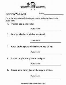 english grammar worksheet free printable educational worksheet