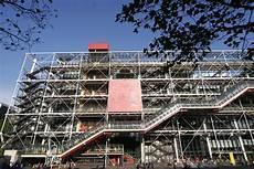 Centre Pompidou Cinema In 4e Arrondissement