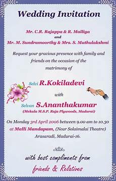 Wedding Invitation Models In