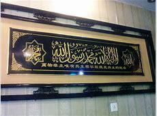 Islamic Art in the Philippines : Philippine Art, Culture