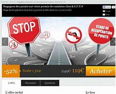 119 Euros Le Stage De Recuperation Des Points De Permis