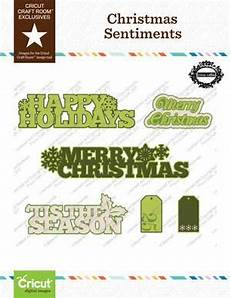 cricut craft room exclusives christmas sentiments