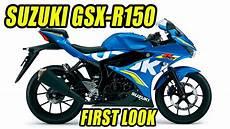 2019 Suzuki Gsx R150 Look Aimexpo