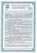 Содержание обязательств сторон брачного договора режим собственности