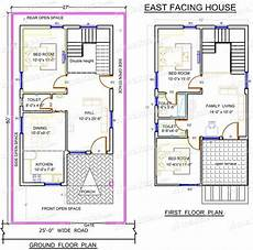 south facing duplex house plans download south facing duplex house vastu plans