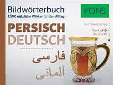 pons bildw 246 rterbuch persisch pons