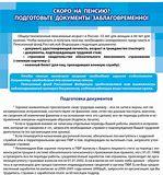 какая будет пенсия шахтера в украине