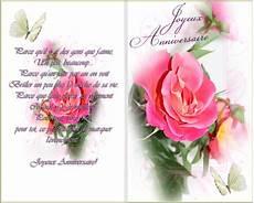 création invitation anniversaire 91929 invitation anniversaire 40 ans terrasse en bois
