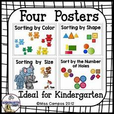 sorting by shape worksheets for kindergarten 7887 17 best images about math for k1 on fact families cut and paste and numbers