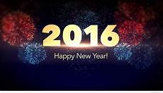 backgrounds animated happy new year 2016