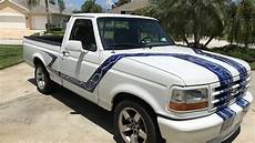 small engine maintenance and repair 1994 ford lightning lane departure warning 1994 ford f150 svt lightning pickup e48 kissimmee 2019