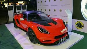 Lotus Elise Evora Exige Variants Prices In PH