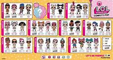 l o l review all series 2018 2020 lolsdolls