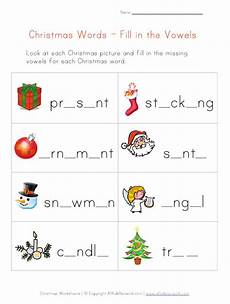 christmas word worksheet for kids missing vowels